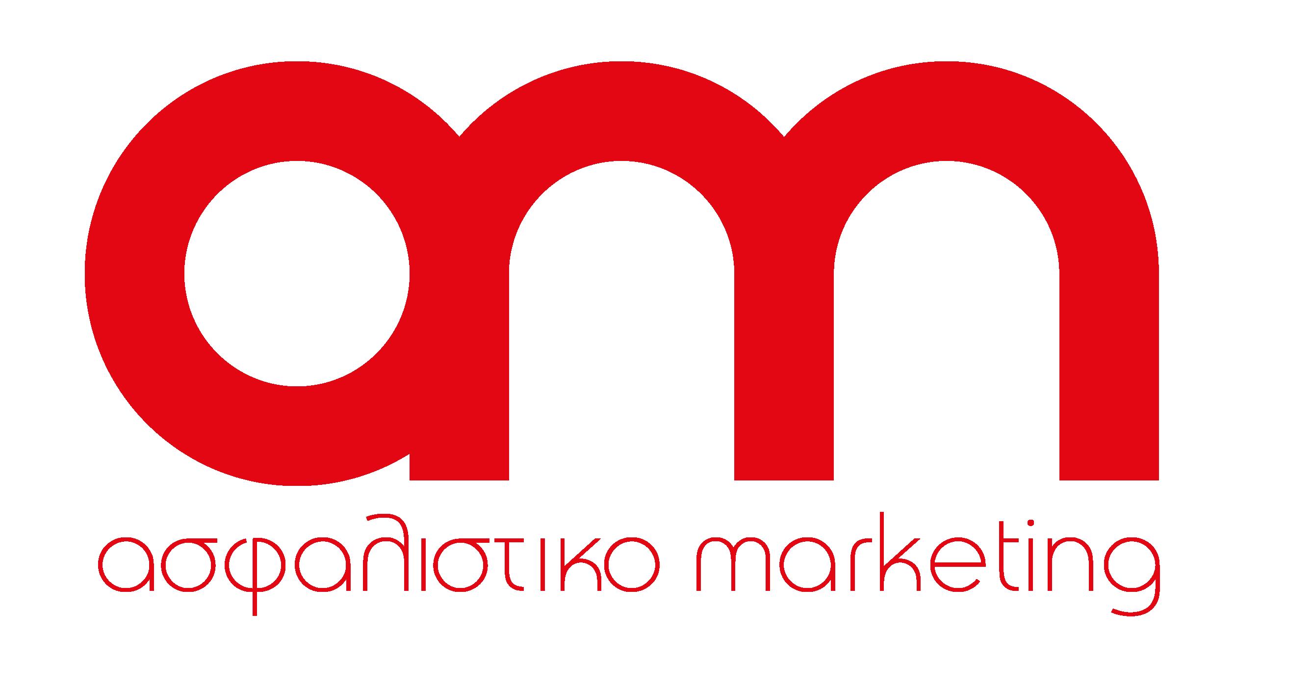 asfalistikom marketing