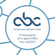 MetLife Advanced Benefit Club