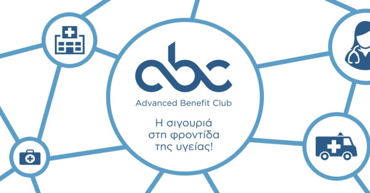 MetLife Advanced Benefit Club