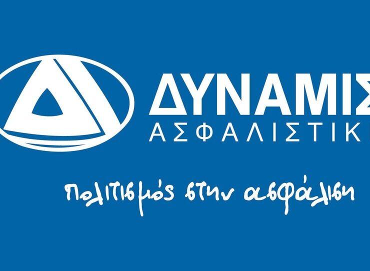 logo ΔΥΝΑΜΙΣ